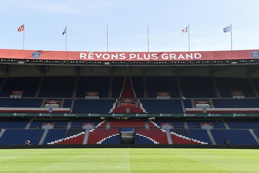 visit the parc des princes stadium with your company